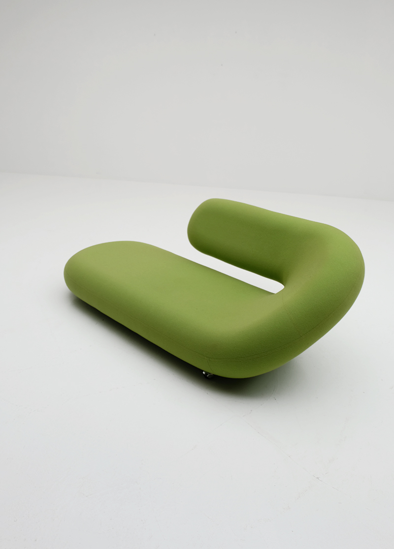 Cleopatra Chaise Longue by Geoffrey Harcourt for Artifort