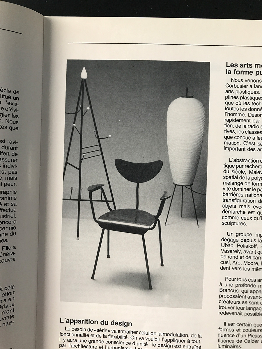 Joan Miro inspired atomic coat standimage 12