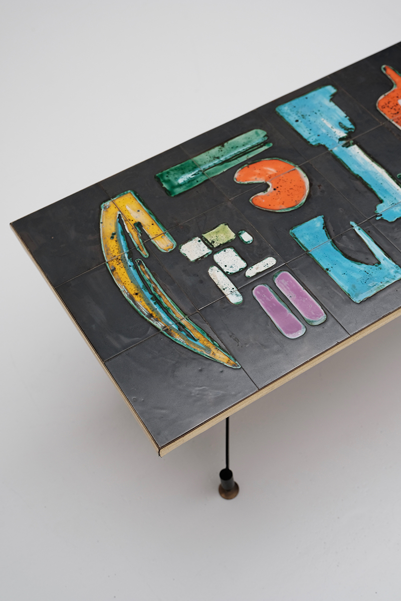 Ceramic Signed Coffee Table 1950s
