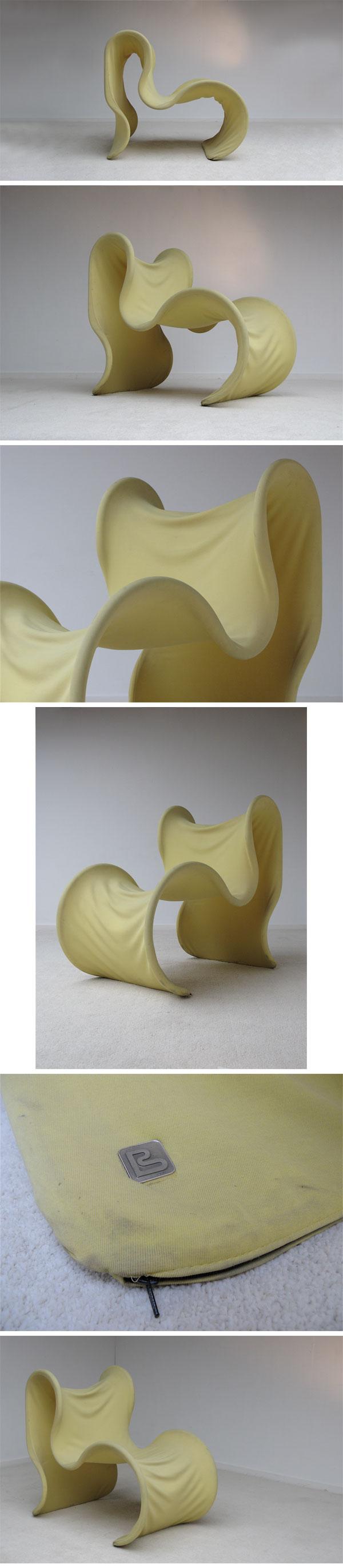 Rare, 1970, Gruppo, 14, Fiocco, chair, Gruppo, Industriale, Busnelli