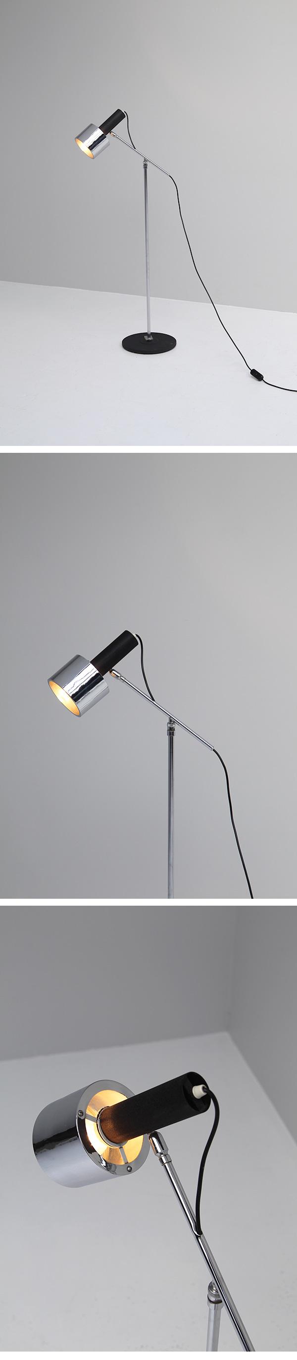 Adjustable, floor, reading, lamp, 1960s